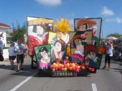 Carnival-Aruba-Balloon-07.jpg